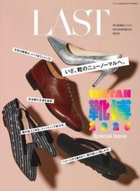 「LAST」を読むしかない!! - シューケアマイスター靴磨き工房 銀座三越店