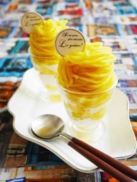 さつまいモンブラン♪ - This is delicious !!