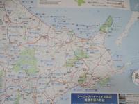8月28日(金)・・・令和2年・道東家族旅行① - ある喫茶店主の気ままな日記。