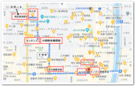 【50代主婦が旅に出る】乙女の京都はお買い物。河原町辺りの名店を、うろうろめぐる乙女旅。 - ツルカメ DAYS