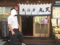 西伊豆で海水浴 - 一景一話