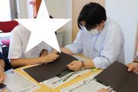 プラネタリウム作り実施!! - 興学社高等学院オープンキャンパスブログ