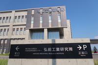 勉強会に参加してきました✨ - 【日直田酒】 - 西田酒造店blog -