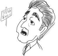安倍辞任 - CHIE SUZUKI HOME COURT blog