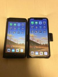 iPhone 11 Pro Max - おともやん'ち