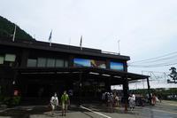 琵琶湖バレイに行ってみた - ほんじつのおすすめ