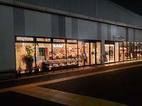 「くじら食堂nonowa東小金井店」で特製油そば♪93 - 冒険家ズリサン