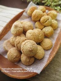 コロコロクッキー - nanako*sweets-cafe♪