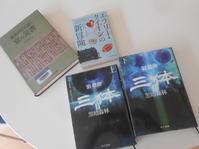 図書館で借りてくる本 - のび丸亭の「奥様ごはんですよ」日本ワインと日々の料理