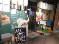 【肉の日限定】冷たい辣油そばに焼きたての焼き肉@福島壱麺 - 黒帽子日記2