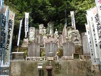 『関市迫間不動尊の奥の院の滝』 - 自然風の自然風だより
