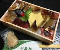 銀座久兵衛仕込みの江戸前寿司 - Kyoto Corgi Cafe