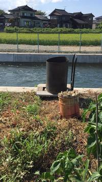 バンブー活動報告!竹炭作り試作中!(笑) - 竹をベースに環境と地域活性化を考える市民団体!