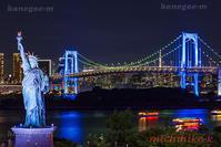 ブルーのレインボーブリッジライトアップ - 風景写真家鐘ヶ江道彦のフォトブログ2
