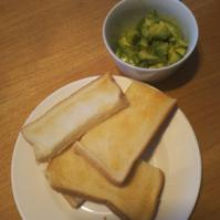 暑いので、冷たいニンジンのスープとか - Hanakenhana's Blog