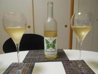奥野田ワイナリーのビアンコを飲みました。 - のび丸亭の「奥様ごはんですよ」日本ワインと日々の料理