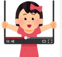 女子大生YouTuber(22)「京都にずっと住んでる私がオススメする穴場スポット!」←陰湿京都民でコメ欄地獄www - フェミ速