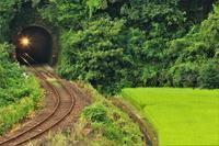 トンネルを出て - ゆる鉄DEイコー!