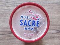 サクレ(SACRE)あずき@フタバ食品株式会社 - 岐阜うまうま日記(旧:池袋うまうま日記。)