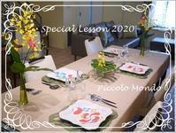 8月のSpecial Lessonが終了しました♪ - Romy's Mondo ~料理教室主宰Romyの世界~