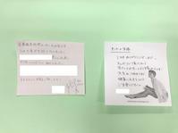K先生・M先生メッセージありがとうございます♪ - 長崎大学病院 医療教育開発センター      医師育成キャリア支援室