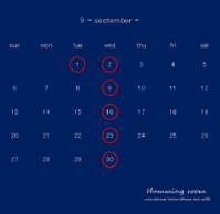 9月のお休み - Humming room
