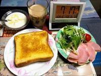 200829ブロ友さんと呑み電・鶏と牛蒡甘酢餡 - やさぐれ日記