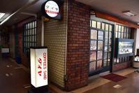 2020夏の大阪福島の喫茶店「ダイヤ」のモーニング - 明日はハレルヤ