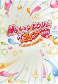 榊原ゆいHappy☆LOVE×ライブ2009パンフレット - 志津香Blog『Easy proud』