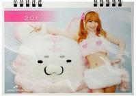 榊原ゆい 2013カレンダー - 志津香Blog『Easy proud』