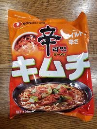 今日のお昼… - Chokopiro39's Blog