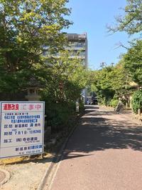 【 八幡階段改修のため通行不可、祇園坂を利用してください 】 - 朝野家スタッフのblog