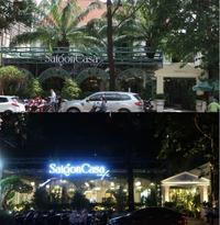 13. ナポリあらため / Saigon Casa Café Phạm Ngọc Thạch - ホーチミンちょっと素敵なカフェ・レストラン100