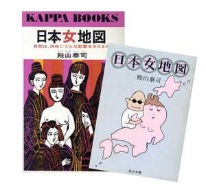 日々是また日記/不要不急の自宅待機をどう過ごそう。その2 - 東京自由人日記