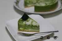 抹茶レアチーズケーキ - パン・お菓子教室 「こ む ぎ」