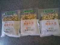 コストコ発芽大豆 - シニアマダムKのつぶやき