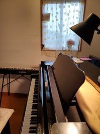 コロナ対策の新しいグッズ - ピアノ教室 さくら  ~zongora iskoraba szakura*