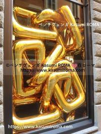 「ショー・ウィンドー @もう9月!」 ~ コンドッティ通りから♪ ~ - 『ROMA』ローマ在住 ベンチヴェンガKasumiROMAの「ふぉとぶろぐ♪ 」