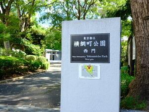 「今日は防災の日関東大震災 東京都慰霊堂、東京都復興記念館」 -