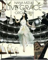 水樹奈々NANA MIZUKI LIVE GRACE -ORCHESTRA- - 志津香Blog『Easy proud』