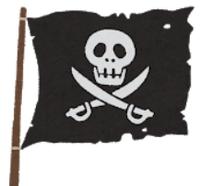 フェミ「ワンピースの影響で海賊になるのは現実的ではないにしても、性関係に影響されて小学生襲うのは明日にもできる。混同するな」 - フェミ速