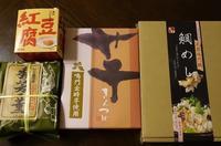 徳島・岐阜へ - ローザのアトリエ便り