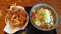 『立ち食いソバ/かき揚げ』 - GARAGE BAR GOOSE 雑貨屋社長のブログ