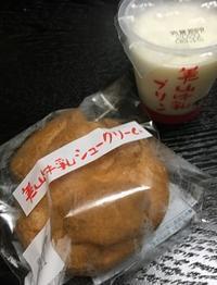 やわらかシュークリームと牛乳プリン - Kyoto Corgi Cafe