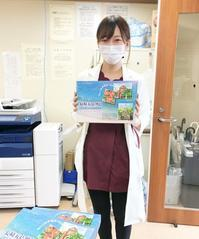 W先生お土産ありがとうございます!! - 長崎大学病院 医療教育開発センター      医師育成キャリア支援室
