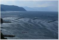 台風9号10号 - ハチミツの海を渡る風の音