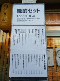 はまちゃん - 炭酸マニア Vol.3