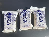 長野の牛乳パン「ファーストコンタクト」篇 - Photolog