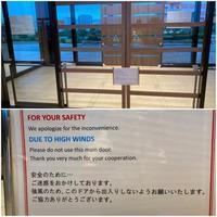 沖縄のヒルトンホテル巡り…台風で1日足止め - アキタンの年金&株主生活+毎月旅日記