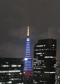 9月3日  「東京」改名の日 - 煎茶道方円流~東京東支部~